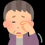 eye_hakunaisyou_ryokunaisyou