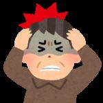 sick_noukousoku